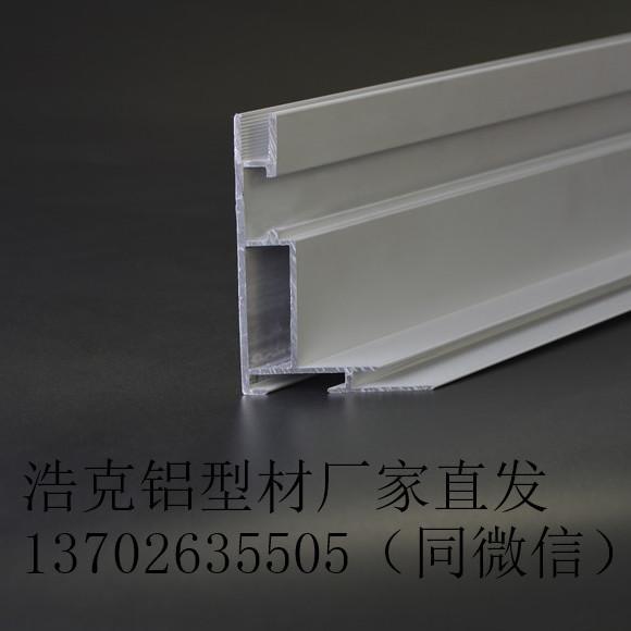 卡布软膜天花铝型材批发
