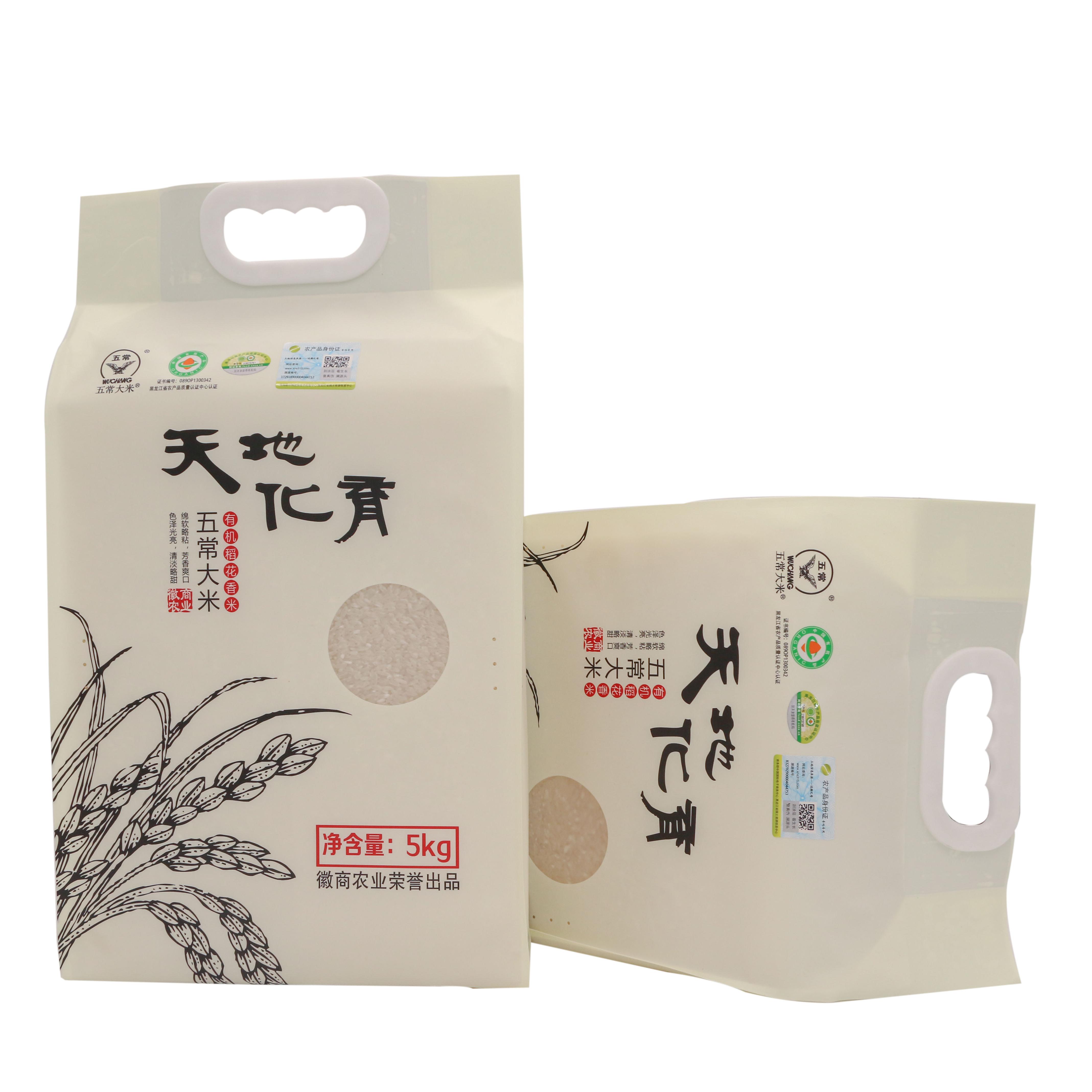 天地化育五常有机稻花香米4kg礼盒装五常大米有机大米