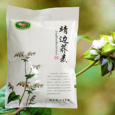 陕北特色产品靖边县红盛小杂粮2.5kg健康营养美味荞麦面