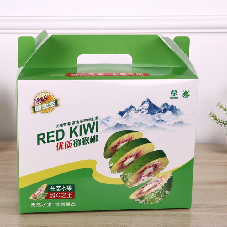 新款猕猴桃纸箱猕猴桃包装纸盒 节日环保水果礼品包装盒现货批发
