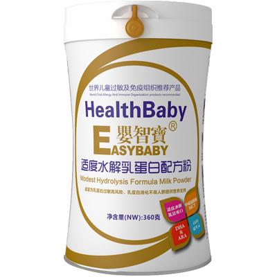 婴智宝 适度水解乳蛋白配方粉 适度水解配方粉 帮助宝宝过敏症状