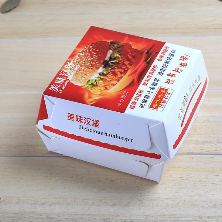 供应  厂家批发纸质包装纸盒 彩印食品包装盒 汉堡包装盒 食品盒子定做