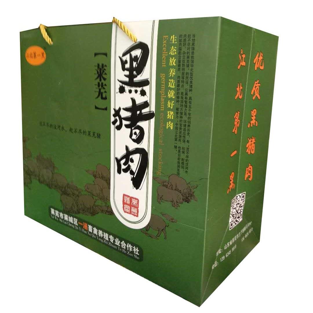 供应莱芜特产黑猪肉  生态散养  新鲜美味  厂家直销