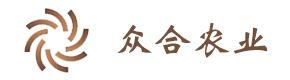 莘县众合农业发展有限公司