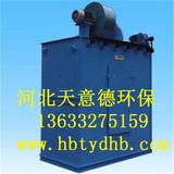 单机除尘器在日常的使用当中要怎样维护才可以延长使用寿命