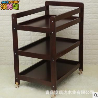 供应 澳佑堡实木换尿布台活动桌 置物整理架 可移动储物架 书架