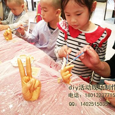 上海腊手像DIY上海手模DIY活动上海3D手模DIY活动上海手工DIY活动