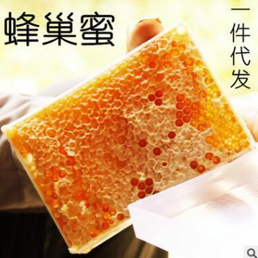 供应 500克蜂巢蜜 农家自产 百花蜜 土蜂蜜 蜂巢蜜