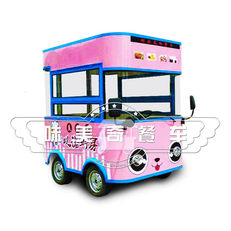 味美奇流动快餐夜市摆摊电动小吃车早点美食油炸多功能商用售货车