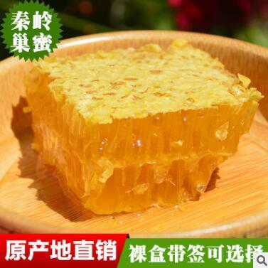 供应 天然袋装百花蜂蜜10g 12g 15g可计量称重无logo花茶赠品小包装蜜