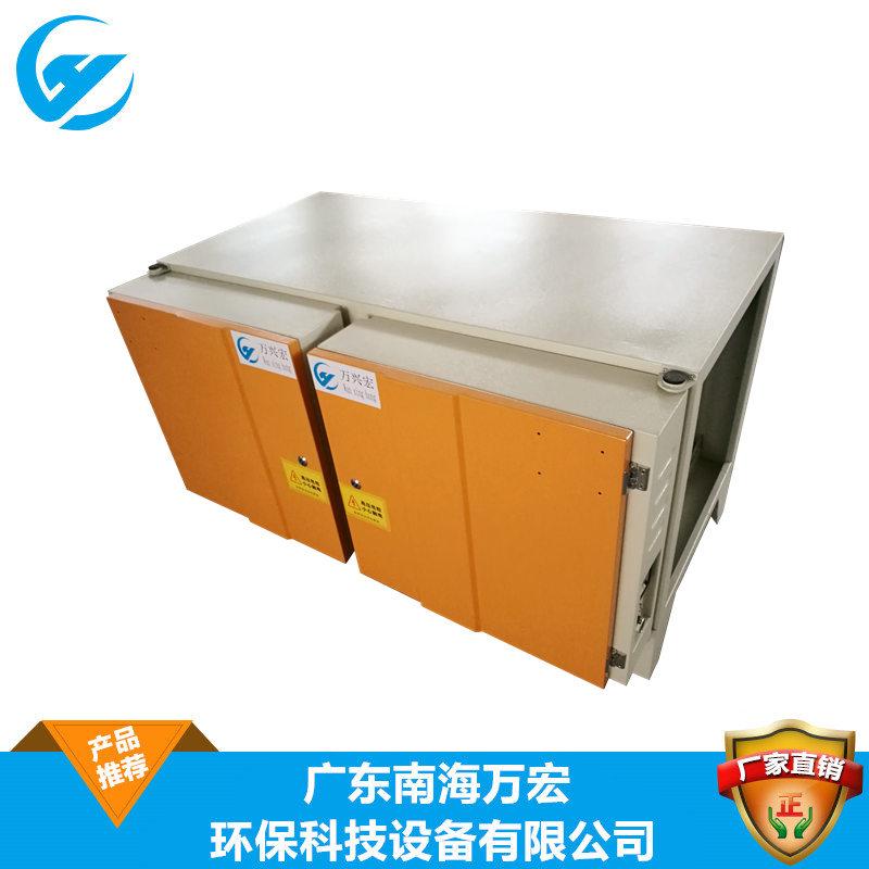 万宏环保WH-SY-A04厨房油烟净化器设备