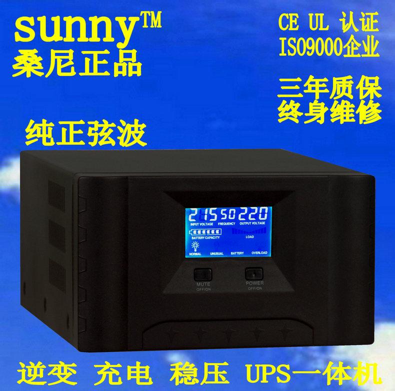 桑尼1000W车载逆变器12V转220V太阳能电源转换器纯正弦波家用变压器带充电稳压一体机