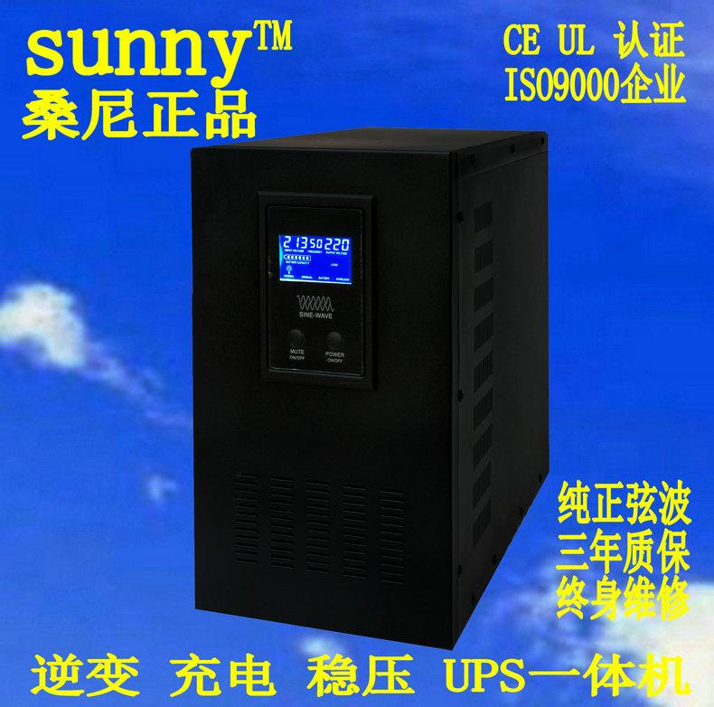 桑尼3000W纯正弦波太阳能逆变器24V转220V家用电源转换器车载变压器带充电稳压UPS一体机