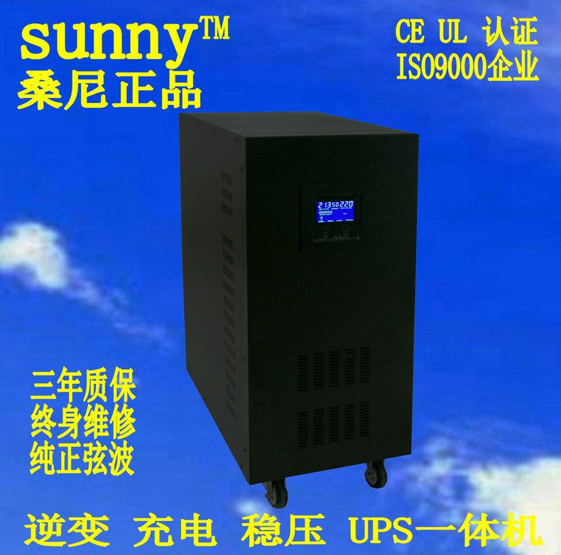 桑尼10KW太陽能逆變器12V轉220V家用變壓器器純正弦波帶充電穩壓UPS一體機