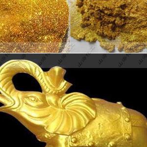批发超闪999黄金粉 油漆涂料默克金粉 黄金粉油墨24K黄金粉价格