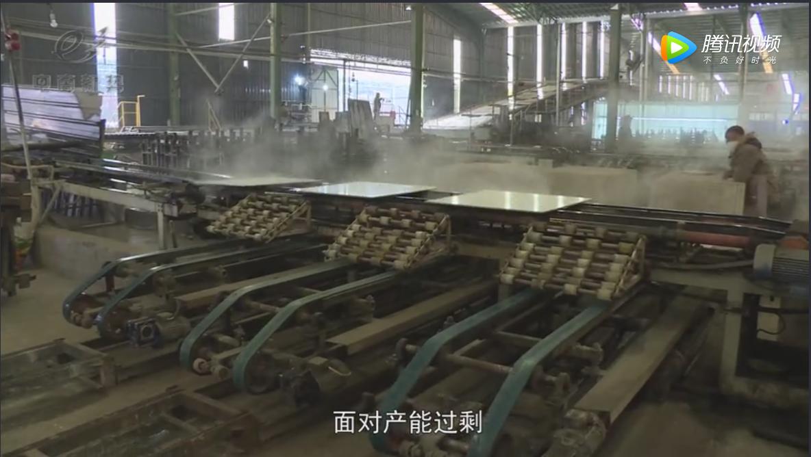 """电商新势171""""中国西部瓷都""""夹江县建陶产业""""上网""""再腾飞"""