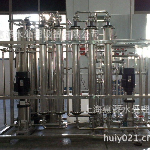 鼎欣0.25T-10T每小时纯化水设备