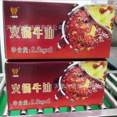 升源精制火锅牛油 精炼食用动物油 火锅专用 25kg厂价包邮