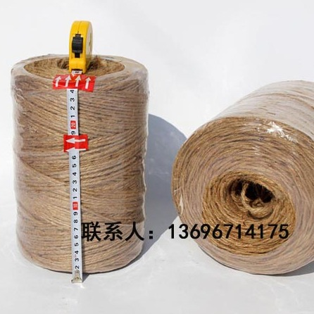 小圆捆玉米小麦水稻牧草秸秆打捆机麻绳 黄麻绳