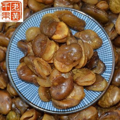 供应 【沁园果】 五香牛肉味兰花豆 开心豆 500g