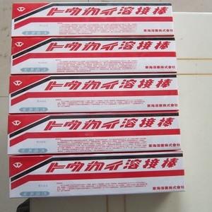 现货热销正品日本TS-800焊条 耐热钢焊条