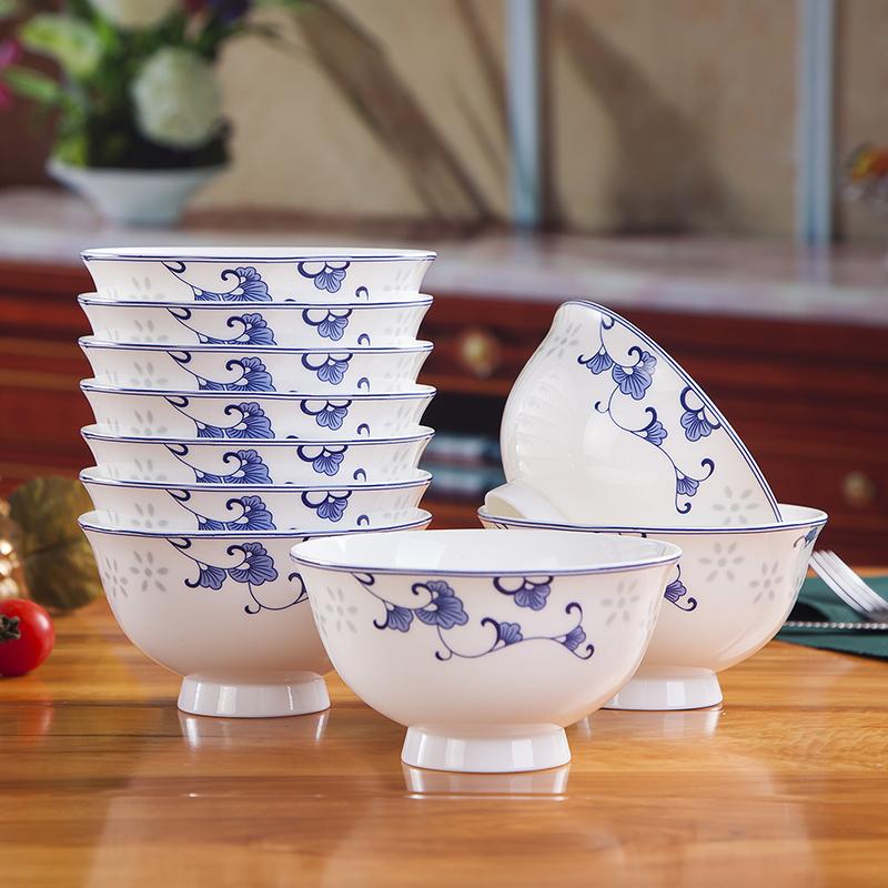 供应陶瓷器餐具4.5英寸防烫高脚米饭碗景德镇青花骨瓷碗家用中式饭碗