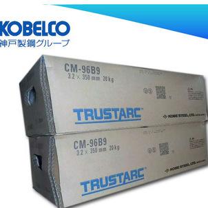 热销日本神钢HF-600耐磨堆焊焊条