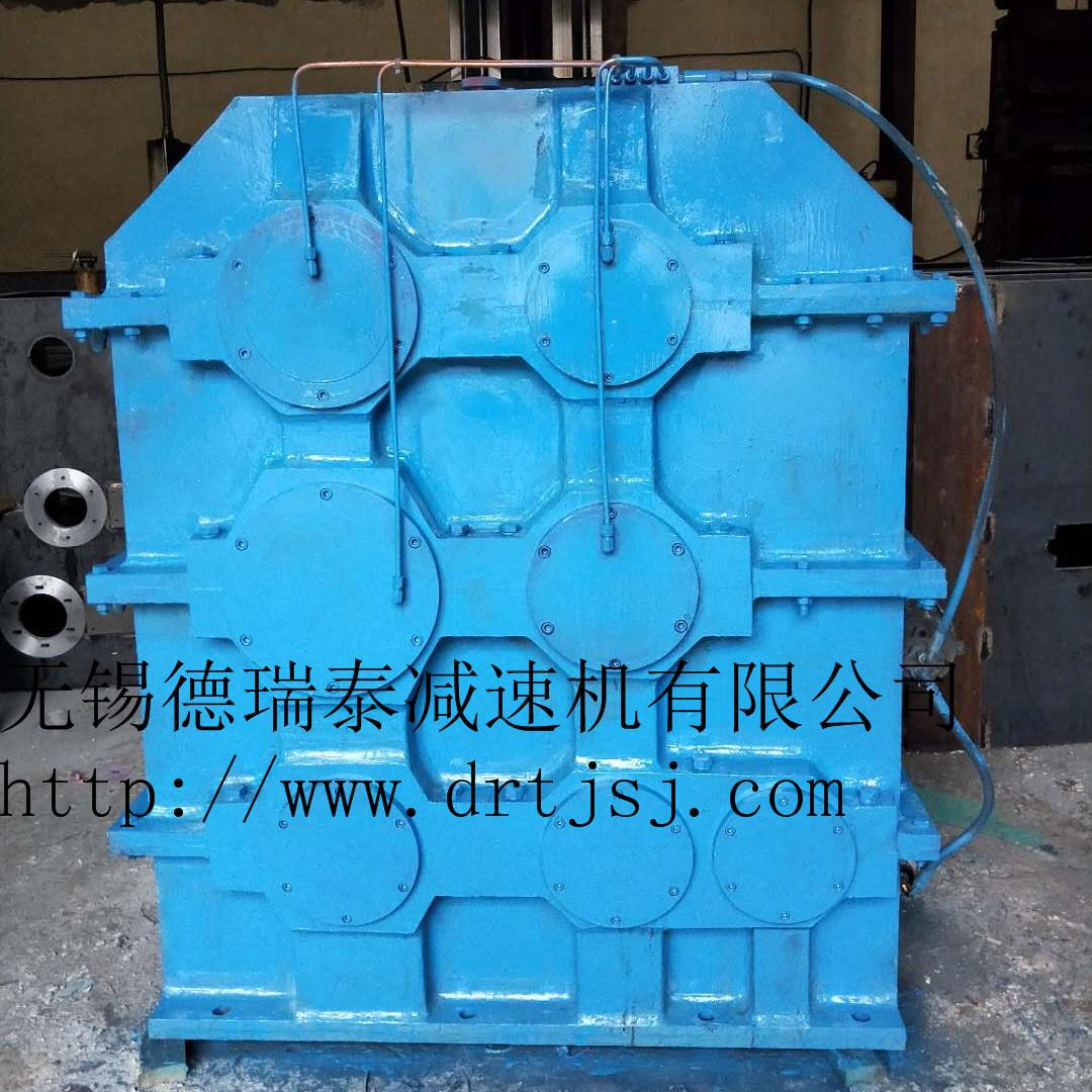 厂家直销德瑞泰塑料橡胶机械压延机减速机非标硬齿面YY450减速机