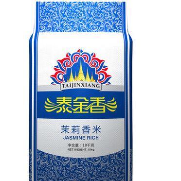供应 泰金香茉莉香米10kg 长粒香米 大米 非东北米 20斤
