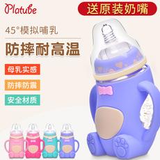 一件代发新生婴儿宽口防摔防爆 儿童玻璃奶瓶带硅胶套 母婴用品