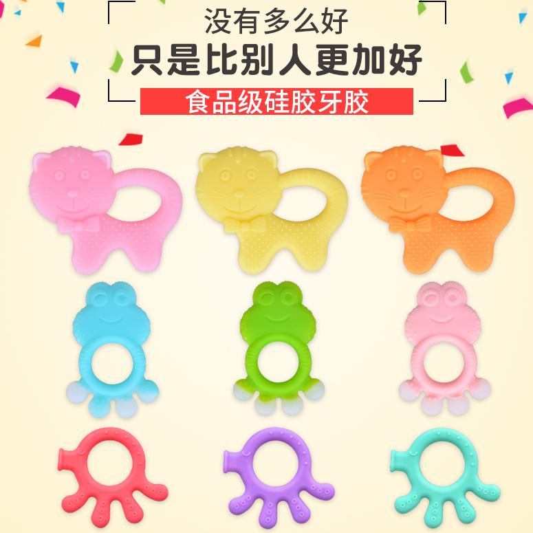 厂家现货宝宝卡通章鱼硅胶牙胶 婴儿磨牙棒咬胶玩具 母婴用品批发