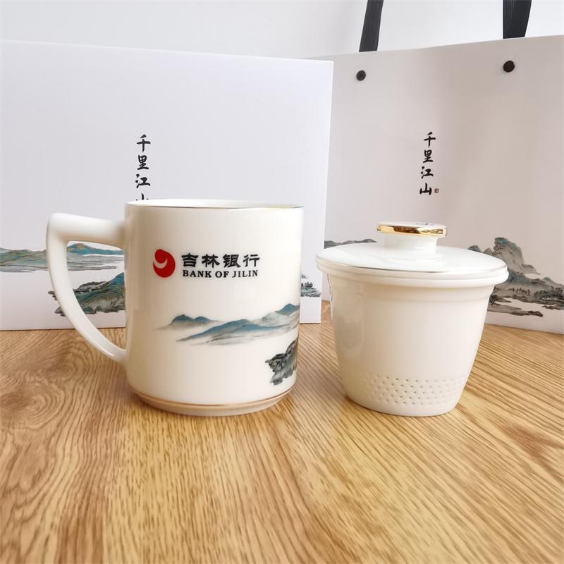 银行馈赠礼品定做陶瓷茶杯 千里江山茶杯套装可定制logo
