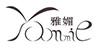 瑞安市赛鹏鞋业有限公司