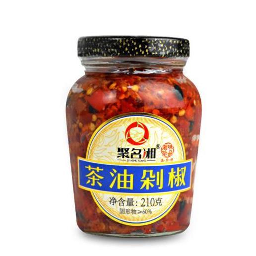 供应  茶油剁辣椒210g瓶 特产手工辣椒酱