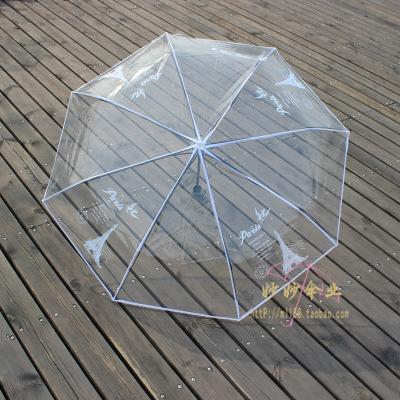 发透明雨伞男女士创意印刷艾埃菲尔铁塔浪漫可爱学生加厚三折叠