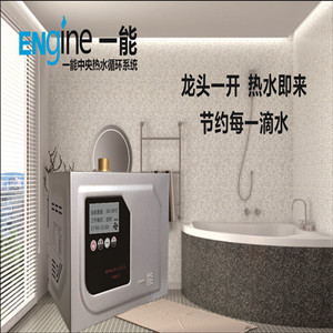 铜仁热水循环泵