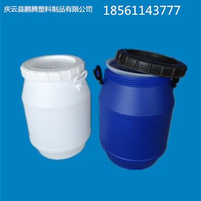 25KG大口圓塑料桶25升塑料桶開口螺旋蓋