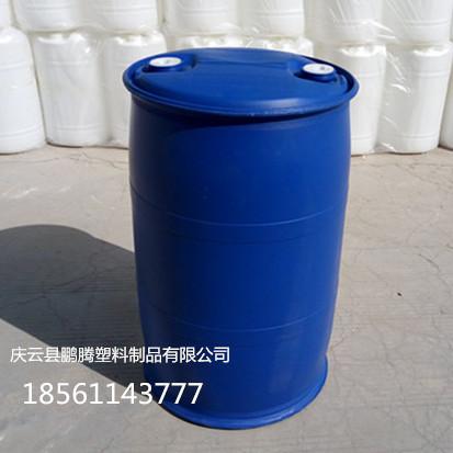200公斤塑料桶雙環200L化工桶