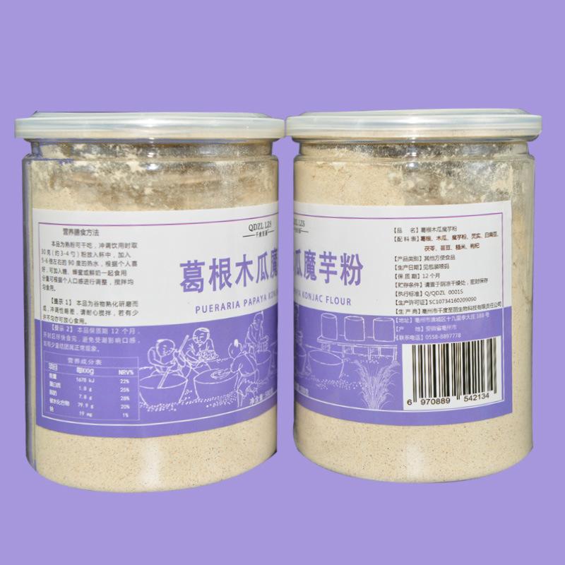 木瓜魔芋粉桶装500克 五谷代餐粉 OEM贴牌 代加工一件代发