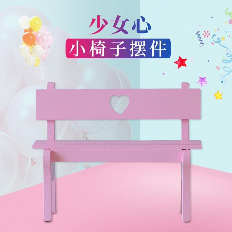 摆件ins装饰小椅子木质工艺品 少女心木质摆件创意礼品批发