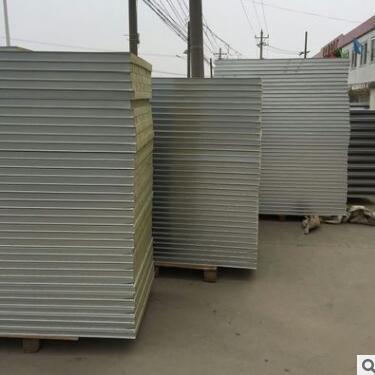 供应 工地岩棉板 A级防火岩棉板 活动房隔墙材料 厂家直销