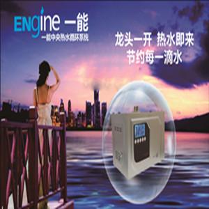 黔南热水循环泵价格咨询