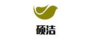 扬州硕洁酒店用品有限公司