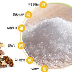 供应 禾甘木糖醇代白砂糖无糖甜味制品