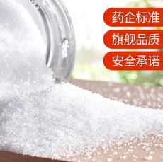 供应 和甘木糖醇代白砂糖