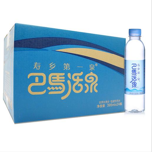 招商  巴马活泉巴马水天然弱碱性矿泉水整箱395ml*24小瓶装