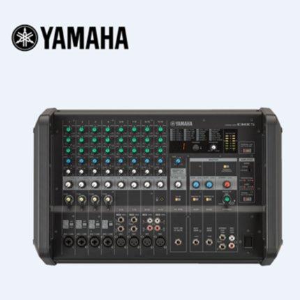 Yamaha 雅马哈 EMX7 带功放效果调音台