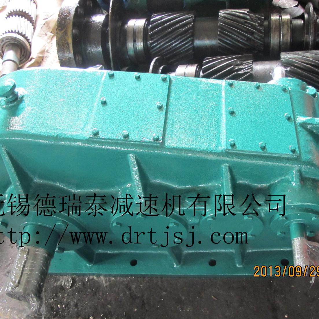 供应德瑞泰ZS减速机轧机减速机ZS65减速机现货供应