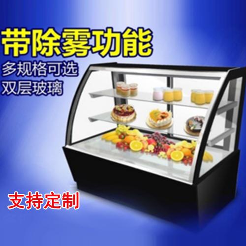 供应 厨房制冷冷藏保鲜柜 立式冷柜