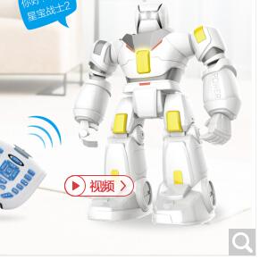 儿童智能机器人玩具 可跳舞编程机械人 G16星宝战士Ⅱ机器人(带电)